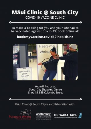 Māui Clinic @ South City poster